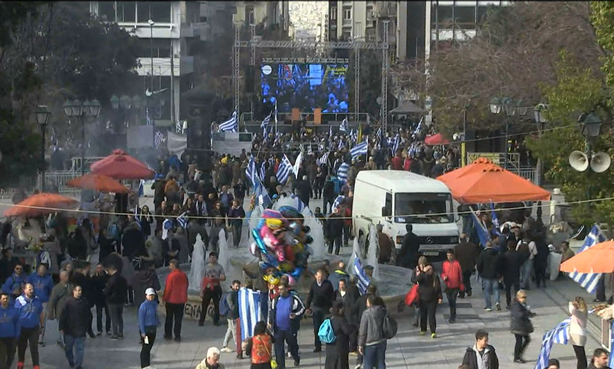 protests-in-athens.jpg